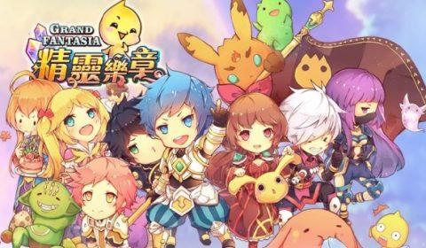 มารู้จักคร่าวๆกับ Grand Fantasia Mobile เกมมือถือ Action RPG น้องใหม่สัญชาติไต้หวัน