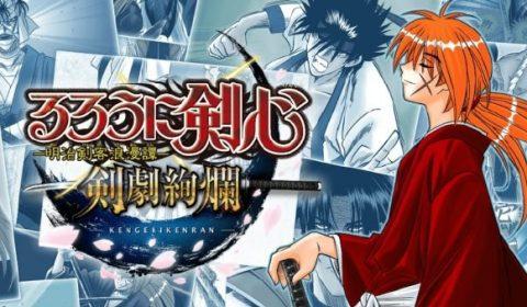 ซามูไรพเนจร Rurouni Kenshin: Kengekikenran เกมมือถือใหม่แนว Action RPG ดาวน์โหลดเล่นกันได้เลย