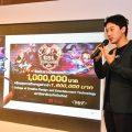 แถลงข่าวเปิดผัง GSL 2017 การีน่าทุ่มเงินรางวัล 8 ล้านบาท ผลักดันวงการกีฬา E-Sport ประเทศไทย