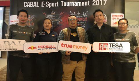 CABAL ร่วมด้วยจัดแข่งใหญ่ CABAL E-SPORT TOURNAMENT 2017 หวังผลักดัน E-Sport