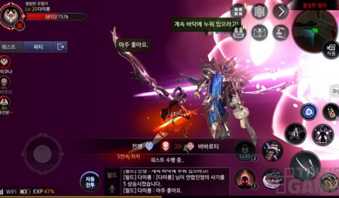 Alliance X Empire เกมส์มือถือใหม่จาก NEXON RED แนว MMORPG ว่าที่คู่แข่ง L2:Revolution