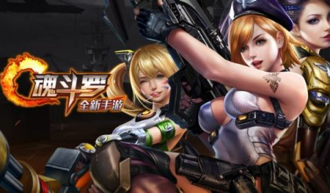 Contra คืนชีพบนมือถือ! มาในชื่อ Contra Returns จากค่าย Tencent Games อยู่ในช่วงทดสอบ Closed Beta