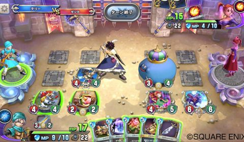 Dragon Quest Rivals รวมเหล่าผู้กล้า และ มอนส์เตอร์ มาเป็นการ์ดเกมส์บนมือถือจากค่าย Square Enix