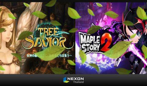 กระแสแรงเกินต้าน ภาพปริศนาจาก NEXON จะออก ToS ก็ดี จะออก Maple 2 ก็เอา