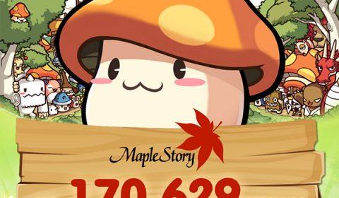 Maple Story อยากเล่นไหมหล่ะ Nexon Thailand ขอเสียงคนอยากเล่น 170,629 เหตุผล ที่ควรเปิด