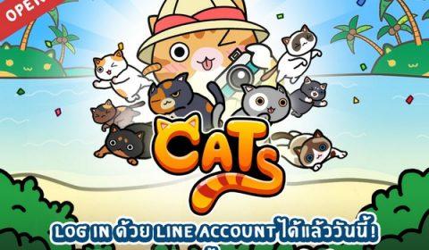 ทาสแมวมีเฮ LINE Cats เกมแมวเชื้อสายไทยแท้ๆ เปิด Open Beta แล้ว