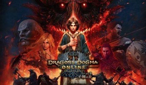 Dragon's Dogma Online (JP) เผยคลิปอัพเดทแพทช์ซีซัน 3 วันที่ 17 สิงหาคม นี้