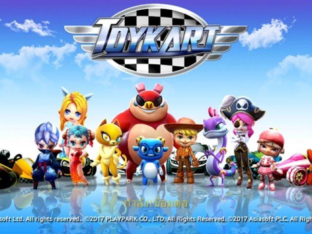 (รีวิวเกมมือถือน่าเล่น) Toy Kart : เกมแข่งรถสุดน่ารักจาก Playpark