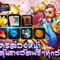 Torchlight Mobile จ่อลงสโตร์ไทย พร้อมเปิดลงทะเบียนล่วงหน้า ลุ้นรางวัลใหญ่ iPhone7