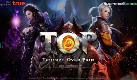 (รีวิวเกมมือถือน่าเล่น) Triumph Over Pain โคตรเกม ARPG ฟอร์มยักษ์จากทรู