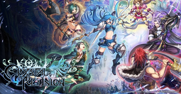 Crystal of Re:union เกมมือถือแนว RPG จากแดนปลาดิบ เตรียมเปิดให้บริการใน SEA และ Oceania เร็วๆนี้