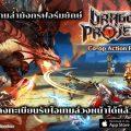 Dragon Project เวอร์ชั่นภาษาอังกฤษมาแล้ว!! goGame จัดให้ได้มันส์เร็วๆ นี้