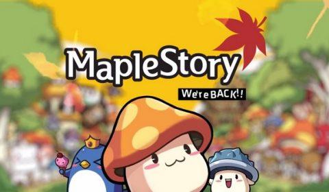 MapleStory เปิดเพจอย่างเป็นทางการแล้ววันนี้!!!