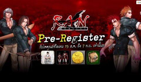 RAN Online กันยามาแน่!! พร้อม Pre-Register รับของแรร์ วันนี้ – 7 กันยาเท่านั้น!!