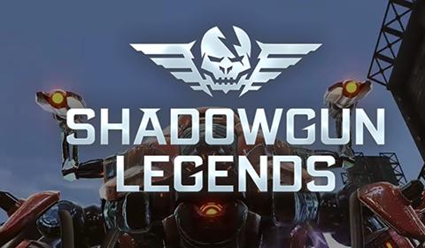 Shadowgun Legends เกมยิงมือถือ Mobile FPS ใหม่ล่าสุดจากทีมพัฒนา Dead Trigger เล่นร่วมกันได้ 100 คน (ลงทะเบียนล่วงหน้า)