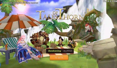(รีวิวเกมมือถือ) Tales of Thorn : โคตรเกม ARPG มอบทุกอิสระในการเล่น