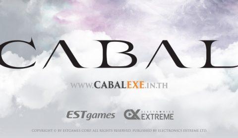 ร่วมสานต่อตำนานความยิ่งใหญ่ของเกม Cabal ไปกับ Electronics Extreme