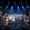 Netmable จัดกิจกรรมเพื่อเหล่าคนสำคัญ Lineage2 Revolution Fan Meeting & Exclusive Party เผยอัพเดทใหญ่ เปิดให้ถามทุกรายละเอียด