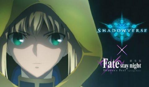 Shadowverse เกมการ์ดสุดเจ๋ง จับเอาอนิเมะชื่อดัง Fate/stay night มาลง 28 ก.ย. นี้