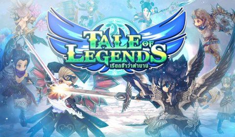 Tale of Legends เรียกข้าว่าตำนาน เตรียมพบกับเกมมือถือที่รวมฮีโร่ไว้มากที่สุด เร็วๆ นี้