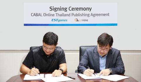 เผยตัวผู้บริการใหม่ Electronics Extreme สานต่อตำนานเกมส์ CABAL แก่แฟนๆ ชาวไทย