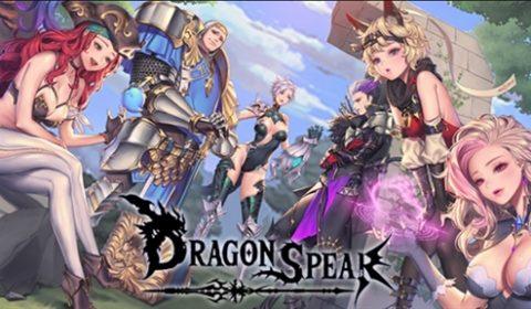 (รีวิวเกมมือถือ) Dragon Spear : ผจญภัยตามล่าฝันร้าย กับ ARPG มุมมองด้านข้างสุดมันส์!