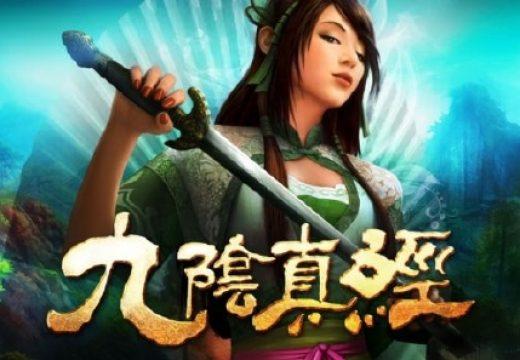 Age of Wushu (CN) อัพเดทโหมดใหม่ Battle Royale 50 ผู้เล่น ลงสนามพร้อมกัน มันส์กว่าเดิม!!