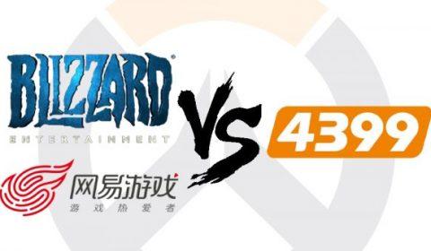 Blizzard ฟ้องค่ายเกมจีน ข้อหาละเมิดทรัพย์สินทางปัญญาเกม Overwatch