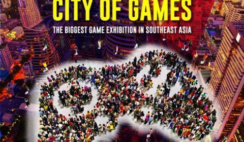 กลับมาอีกครั้งกับมหกรรมเกมที่ใหญ่ที่สุดในเอเชียตะวันออกเฉียงใต้ THAILAND GAME SHOW BIG FESTIVAL 2017
