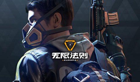 Tencent Games เผยข้อมูลเกมใหม่ Europa แนว Battle Royale เอาชีวิตรอดในเกาะร้าง ภาพสวย บรรยากาศสมจริง!