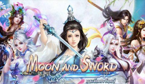 เกมใหม่ Moon&Sword กระบี่แสงจันทร์ เปิดให้บริการแล้ววันนี้