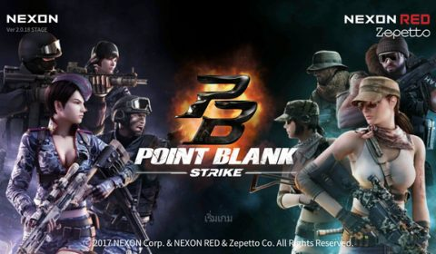 Point Blank: Strike เกมมือถือ FPS เปิดให้ดาวน์โหลดเล่นแล้ว!