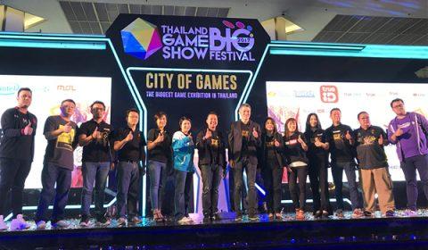 ความมันส์จัดเต็มไม่ควรพลาด THAILAND GAME SHOW BIG FESTIVAL 2017 ที่สุดของงานเกมส์แห่งปีจาก ทรู มีเดีย โซลูชั่นส์ และ โชว์ไร้ขีด