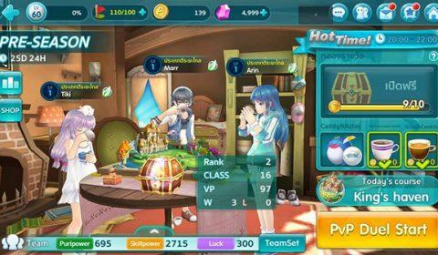 เพิ่มเติมรายละเอียดอีกนิดกับ Pangya Mobile เผยระบบต่างๆ บนหน้า Facebook แฟนเพจ