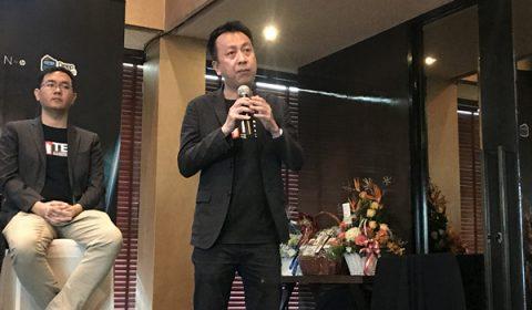 1st Thailand E-Sports Summit 2018 แถลงข่าวเปิดตัวอย่างเป็นทางการ สมาคมกีฬาอีสปอร์ตแห่งประเทศไทย TESF