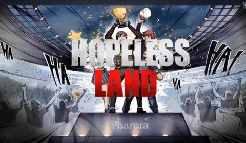 (รีวิวเกมมือถือ) Hopeless Land อีกหนึ่งเกมแนว Battle Royale จากผู้สร้าง Crisis Action