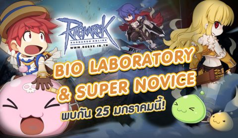Ragnarok Online Thailand อัพเดทดันเจี้ยนสุดโหดพร้อมปลดล็อคสายอาชีพใหม่ Supernovice