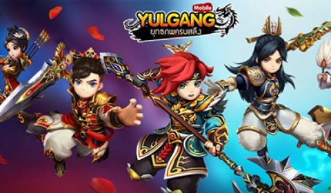 เตรียมตัวให้ดีอีกไม่นานเจอกันแน่ Yulgang Mobile เกมส์มือถือ MMORPG สุดฮิตจากเกาหลี และ จีน เตรียมเปิดในไทย เร็วๆ นี้