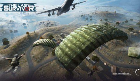 (รีวิวเกมมือถือ) The Last Survivor เกม Battle Royale ภาพแจ่มจาก Winner Online