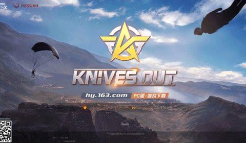 (รีวิว) Knives Out เวอร์ชั่น PC เมื่อเกม Battle Royale ในเครือ เจริญรอยตาม ROS