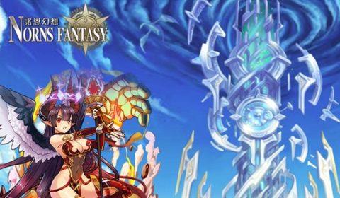 (รีวิวเกมมือถือ) Norns Fantasy เกมเรียงลูกแก้ว ด้วยเอฟเฟคระดับอนิเมะญี่ปุ่น!