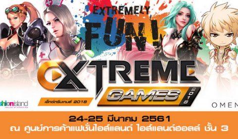 Extreme Games 2018 งานเกมที่รวบรวมการแข่งขันสุดมันส์ แห่งค่าย Electronics Extreme