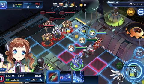 พร้อมลุย Master of Eternity เกมส์มือถือใหม่แนว SRPG จาก NEXON เปิดให้บริการเต็มรูปแบบแล้ววันนี้