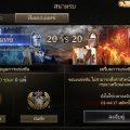 Iron Throne เกมส์มือถือแนวกลยุทธ RPG เจาะระบบ PVP สุดมันส์ แบทเทิลโรยัล และ ทีมเดธแมตซ์