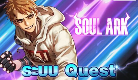 รู้จักระบบ Quest ของเกมใหม่ Soul Ark ก่อนเจอกัน 23 พฤษภานี้ เที่ยงตรง!!