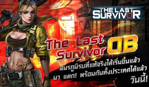 The Last Survivor เปิด OB สมรภูมิรบที่แท้จริงได้เริ่มขึ้นแล้ว!!
