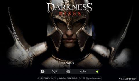 (รีวิวเกมมือถือ) Darkness Rises มหากาพย์โคตรเกม ARPG ไม่ลองจะเสียใจ!
