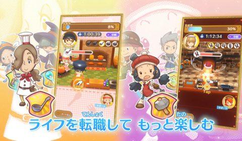 เกมส์นี้ต้องโดน Fantasy Life Online เปิดให้ลงทะเบียนล่วงหน้าในประเทศญี่ปุ่นแล้ว