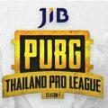 คอ PUBG ห้ามพลาด สมัครด่วน ร่วมแข่งขัน JIB PUBG Thailand Pro League Season 1