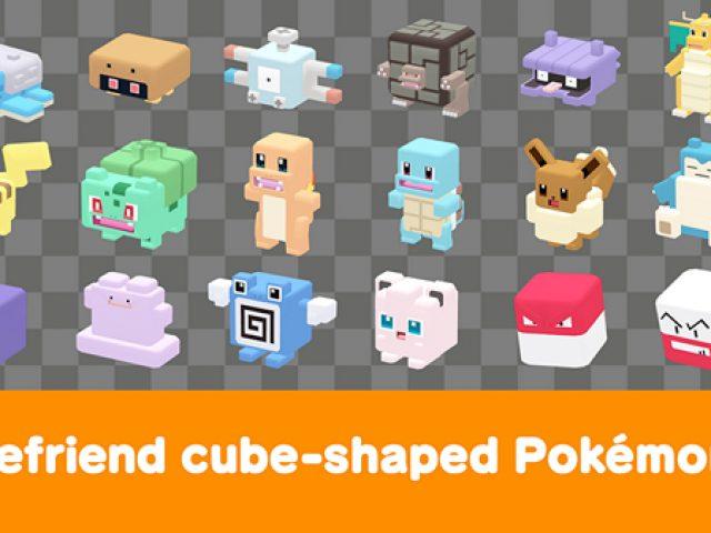 สาวกโปเกม่อนลงทะเบียนล่วงหน้ากันด่วน Pokemon Quest เตรียมเปิดให้บริการบนมือถือ 28 มิ.ย. นี้